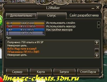 lineage ru настройка бота: